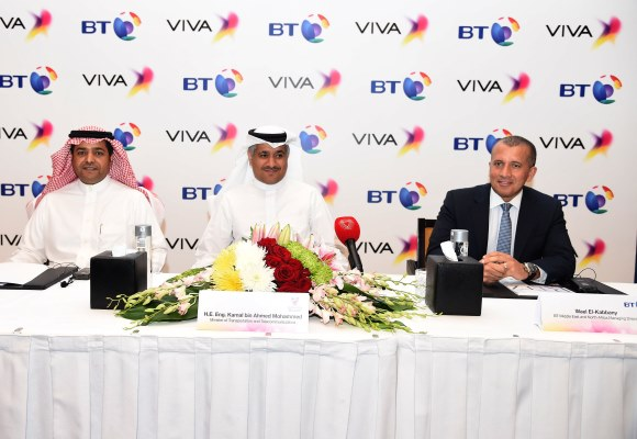 VIVA CEO Ulaiyan Al Wetaid, H.E Eng. Kamal bin Ahmed Mohammed Minister of Transportation  Telecommunications and  Wael El Kabbany Managing Director BT Global Services in Middle East and North Africa