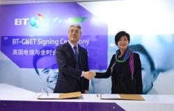 BT东北亚董事总经理邱湘营(右)与全时联合创始人兼副总裁徐槟(左)